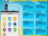 佰猫手机一部智能营销功能机代替人工操作