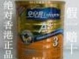 有小票省内12罐包快 香港版进口美赞臣3段三段900g奶粉安儿宝