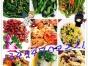 企业年会餐饮策划 尾牙 周年庆 婚宴 大盆菜 围餐