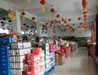医院附近 盈利中超市低价转让 不远处就是学校