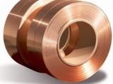 C52100 铜合金