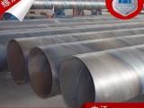 岳阳螺旋钢管焊接螺旋管价格