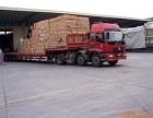 泉州到全国各地的零担运输物流 整车货运 天天发车