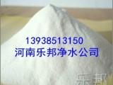 Y黄山聚丙烯酰胺价格以及应用范围你知道不