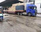 广州及珠三角周边至全国物流/整车零担/仓储包装/ 大件设备
