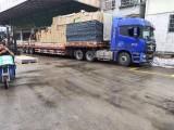 廣州及珠三角周邊至全國物流/整車零擔/倉儲包裝/ 大件設備