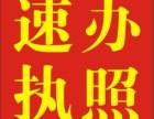 东莞黄江注册公司
