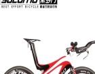 solomo自行车 solomo自行车诚邀加盟