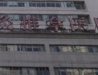 杭州针灸推拿骨科医院