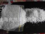 进口 PET瓶片粉碎料