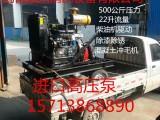 辽宁本溪厂家供应超洁牌柴油机驱动除漆除锈进口高压清洗机