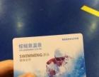 高铁站附近方城棕榈泉温泉游泳会所年卡转让