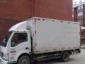 面包车,货车,搬家送货,包车,随叫随到