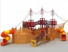 木制海盜船 不銹鋼滑梯原生態拓展設施原木樹屋滑梯兒童樂園爬網