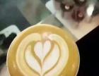 海沧区大品牌咖啡转让