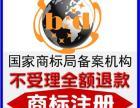 闵行区商标注册闵行商标申请,找闵行区较权威的机构-上海北斗