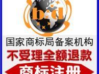 上海闵行区商标注册申请闵行商标转让闵行商标续展,专业办理