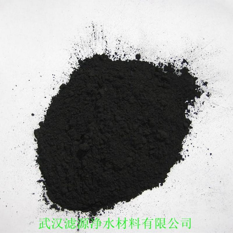 湖北武汉滤源供应净水净气高质量粉状活性炭