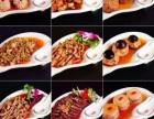蒸膳美中式快餐加盟 快餐中国十大快餐品牌