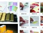 常州产品样本、宣传画册设计印刷专家——辰信文化传媒