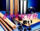 工程材料招商加盟