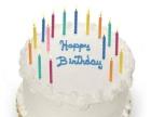 鸡泽县生日蛋糕