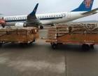 温州鹿城皮革航空当天件,鹿城到石家庄机场空运
