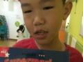 朵拉英语阅读课程