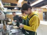 鄭州奶茶培訓茶九度奶茶培訓學校