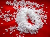 上海浦东区塑料防雾剂公司 上海浦东区PE透明防雾剂价格