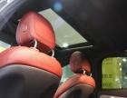 奔驰 C级 2015款 C200 2.0T 自动 运动版后驱-黑