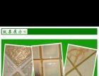 长沙专业瓷砖一地砖美缝一诚实守信