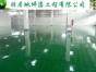 惠州环氧地坪漆 专业地坪漆 惠州厂房地坪漆公司