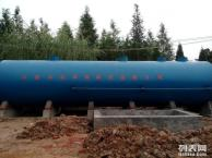 HY-PD纺织厂污水处理设备印染污水处理设备生产厂家