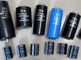 深圳铝电解电容器-电解电容-螺栓电容-牛角电容-日田电容器