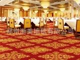 濮阳市厂家供应洗浴中心地毯,KTV地毯,手工地毯,羊毛地毯,