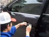 杭州本地110備案-開鎖公司-換鎖換鎖芯開汽車鎖