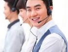 欢迎进入-!合肥海尔热水器-(各中心) 售后服务总部电话