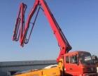 转让 混凝土泵车三一重工36米泵车厂家甩卖