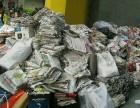 银川市废品回收中心