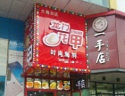 中街刘老根大舞台北50米店铺转让