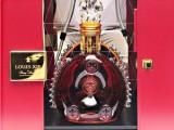 长春回收30年50年茅台酒瓶子礼盒,路易十三空瓶回收价格