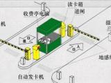 济宁视频会议系统制造商-买广播会议系统就来中特信息