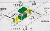青岛专业的广播会议系统哪里买-菏泽公共广播系统推荐