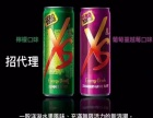 XS功能性饮料加盟95块钱加盟