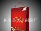 厂家供应纸袋、手提袋、礼品袋、牛皮纸袋、白卡纸手提袋
