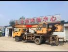 濮阳市回收工程车
