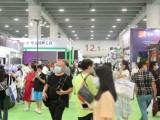 2021广州花卉.园林景观.园林机械及园艺工具主题展
