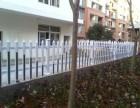 塑钢PVC栏杆 达州PVC变压器围栏