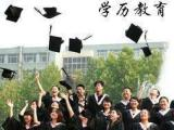 宝山区计算机考研培训,公开课培训,金融专硕哪里有